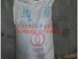 郑州龙兴化工有限公司供应 销售 纯碱 碳酸钠 双环  骏化