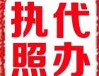转郑州带票小规模公司建筑材料公司100份票直接拿走