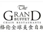 格伦全球美食加盟