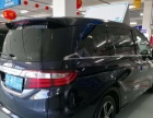 本田 奥德赛 2015款 2.4 自动 智享版 商务车专营