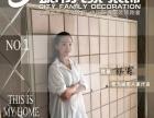 秦皇岛较好的装饰装修有限公司 装修案例