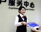 欢迎进入-唐山松田灵子热水器各中心售后维修服务网站电话