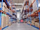北京至浙江全境货物运输 搬家搬厂 电动车行李及贵重物品托运