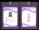 海南印刷厂 海口印刷公司 画册 手提袋 单页印刷,价格优惠