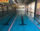 燕郊室內室外泳池健身會所