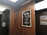 西安西郊看板广告,住宅广告,优质电梯媒体资源欢迎联系