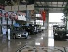 汽车销售展厅出租
