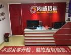 松江哪里有培训保育员育婴师找泗泾内威培训