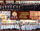 南昌十大包子加盟,60天开店,2-3月快速回收