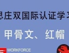 重庆思庄OCP周末班9月24日开课。