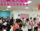 云南昆明早教中心哪家好之38月龄宝宝五大智能家庭训练游戏