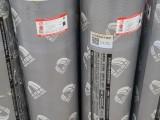 防水材料回收