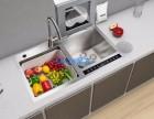 亲太超声波水槽洗碗机全自动洗碗机价格和功能