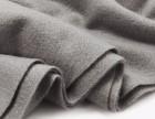 量子围巾-量子饰品-量子能量植入
