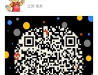 南京速维专业维修数码相机 摄像机维修 立等可取
