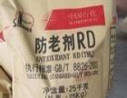 高价回收日化原料,染料,橡胶,油漆,农药,化工原料