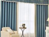 窗帘定做 卷帘遮阳帘订做 方便订做上门测量