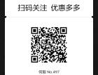浙江省旅游酒店集团有限公司