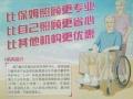 康乃馨白芙塘社区老年养护中心
