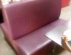 专业沙发翻新床垫定制翻新床头软包,办公椅翻新