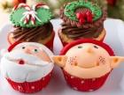 北京菲尔雪蛋糕加盟调研指导 加盟商持续受益