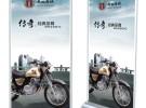 门型展架北京华维时代高端喷印专业制作