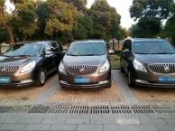 温州租车 旅游大巴 考斯特 别克 奔驰 旅游 长途 会议用车