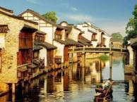 上海、乌镇、绍兴、横店、杭州双卧六天趣玩江南亲子游