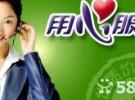 欢迎进入-嘉兴格力空调(各中心)售后服务网站电话