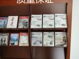 房地产木质落地式资料架宣传册展示架银行大厅杂志陈列架厂家直销