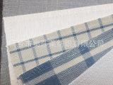 2014新款功能性面料 厂家直销涤棉色织布艺面料 雪尼尔沙发布