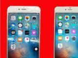 维修各品牌手机屏幕,电池 支持寄修服务,可以免费包