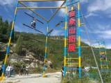 郑州市公司团建基地