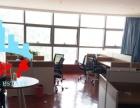 银泰城 带办公用具85—500平,多套选择任你选