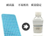 PVC防滑垫增塑剂现货供应不易析出质量稳定