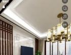 室内装修设计等业务