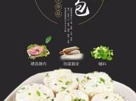贰拾里铺油茶特色早餐加盟,生煎包锅贴饺特色小吃
