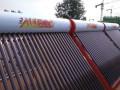 承接河南省郑州市区太阳能热水工程设计安装