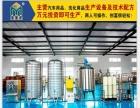 小型洗洁精设备洗发水设备生产设备厂家全国招商