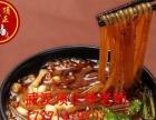 武汉特色小吃麻辣烫酸辣粉配方加盟 特色小吃