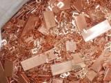 民众回收黄铜价格 回收铜沙
