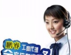 海南公司注册,注销,变更-专业代理记账-记账报税