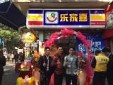 广州便利店加盟 乐家嘉带你玩转O2O创业模式