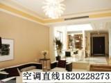 天津美的家用中央空调销售安装