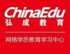 苏州幼儿园学前教育 小学教育 师范专业 提升报名