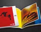 榆林宣传彩页印刷/联单收据/名片信封海报/不干胶手提袋台挂历