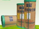 BOPP无胶膜 无胶复合光膜-LEg 聚丙烯薄膜 BOPP包装薄