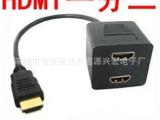 HDMI1分2连接线 HDMI线 一分二HDMI 转接线 HDM