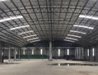 腾冲市石头山工业园区 厂房 20000平米 出租或合作