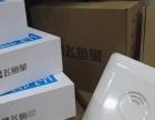 专业网络布线 企业包年 无线网络工程 监控安装